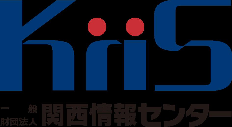 関西情報センター