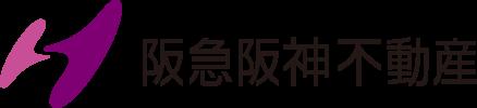 阪急阪神不動産